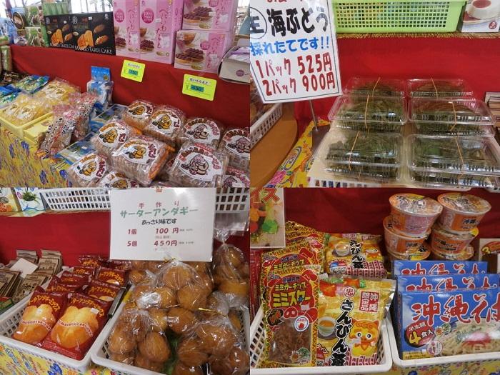 沖縄名産品販売2014.8.7.jpg