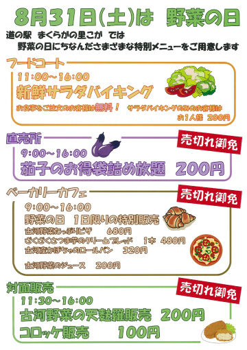 item_03.jpg