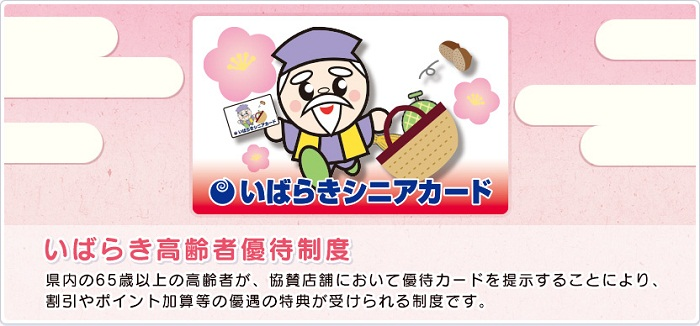 shiniaka-do.jpg
